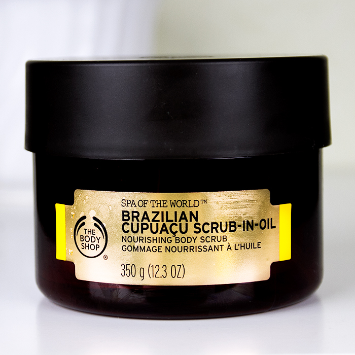 BRAZILIAN CUPUACU SCRUB-IN-OIL